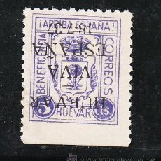Sellos: ,,LOCAL NACIONALISTA HUEVAR (SEVILLA) 363AI TIPO I SOBRECARGA INVERTIDA CON CHARNELA, . Lote 28929426