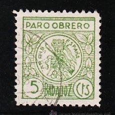 Sellos: ,,LOCAL NACIONALISTA BADAJOZ 107A USADA CORREOS, PARO OBRERO, . Lote 29189767