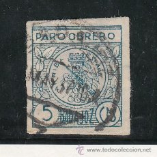 Sellos: ,,LOCAL NACIONALISTA BADAJOZ 106 USADA CORREOS, PARO OBRERO, . Lote 29193016