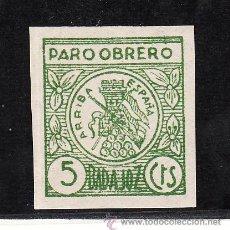 Sellos: ,,LOCAL NACIONALISTA BADAJOZ 105A SIN DENTAR SIN CHARNELA, PARO OBRERO, . Lote 29193064