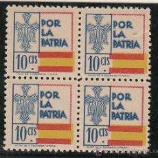 Sellos: ,,LOCAL NACIONALISTA ASTURIAS B30 EN B4 SIN CHARNELA, 10 CTS. POR LA PATRIA, VDAD BANDERA DESPLAZADA. Lote 29193267