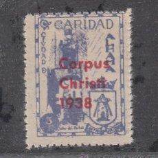 Sellos: ,,LOCAL NACIONALISTA ALHAMA (GRANADA) TIPO B10 MAYOR TAMAÑO SIN CHARNELA, SOBREC CORPUS CHRISTI 1938. Lote 29198637