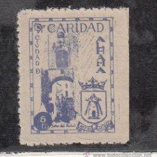 Sellos: ,,LOCAL NACIONALISTA ALHAMA (GRANADA) TIPO B10 MAYOR TAMAÑO SIN CHARNELA, AZUL VIOLETA SIN CATALOGAR. Lote 29198648
