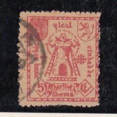 Sellos: ,,LOCAL NACIONALISTA ALHAMA (GRANADA) 32 USADA CORREOS, 5 CTS. ROSA OSCURO . Lote 52381515