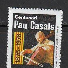 Sellos: EL VENDRELL. CENTENARI PAU CASALS. Lote 28999473