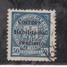Sellos: ,,LOCAL NACIONALISTA CADIZ 157BB USADA, VARIEDAD SIN -5-, SOBRECARGADO CORREOS HABILITADO - - CENTIM. Lote 29115919