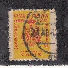 Sellos: ,,LOCAL NACIONALISTA CADIZ 148A USADA CORREOS, VARIEDAD PRIMERA -V- PEQUEÑA DE VIVA . Lote 29142349