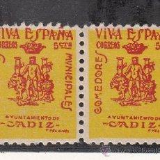 Sellos: ,,LOCAL NACIONALISTA CADIZ 147A PAREJA SIN CHARNELA, VARIEDAD CON Y SIN -I- CON (.) PUNTO EN VIVA. Lote 29142635