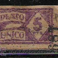 Sellos: 1889-SELLO GUERRA CIVIL PLATO UNICO DIA SIN POSTRE 5 PESETAS BENEFICO . Lote 29051121