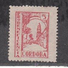 Timbres: ,,LOCAL NACIONALISTA CORDOBA B213 SIN GOMA, 5 CTS. PAPEL CORRIENTE . Lote 29073053