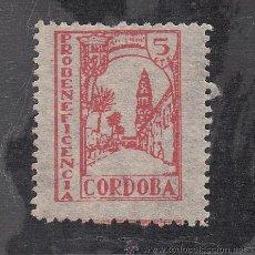 Sellos: ,,LOCAL NACIONALISTA CORDOBA B213 SIN GOMA, 5 CTS. PAPEL CEBOLLA . Lote 29073059