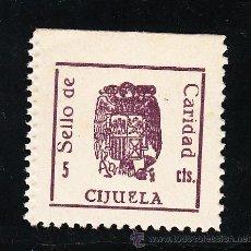 Sellos: ,,LOCAL NACIONALISTA CIJUELA (GRANADA) B197 TIPO II SIN CHARNELA, VARIEDAD -5- JUNTO AL MARCO. Lote 51527746