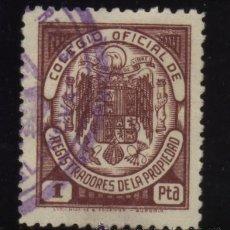 Sellos: S-3760- COLEGIO OFICIAL DE REGISTRADORES DE LA PROPIEDAD. Lote 29099350