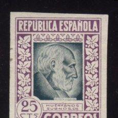 Sellos: S-3807- HUERFANOS SUBALTERNOS DE CORREOS. Lote 29125499