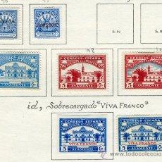 Sellos: LOTE 7 SELLOS, GUERRA CIVIL, NACIONAL SINDICALISTA, HUELVA , ORIGINALES, H12. Lote 29139655