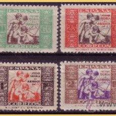 Sellos: BENEFICENCIA 1934 ALEGORÍA INFANTIL, EDIFIL Nº 1 A 8 *. Lote 29175609