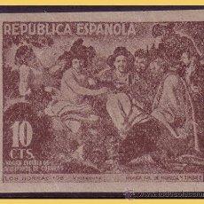 Sellos: BENEFICENCIA 1938 CUADROS DE VELÁZQUEZ, EDIFIL Nº 30GS * . Lote 29236077