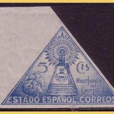 Sellos: BENEFICENCIA 1938 VIRGEN DEL PILAR, EDIFIL Nº 19S *. Lote 29236121