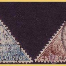 Sellos: BENEFICENCIA 1938 VIRGEN DEL PILAR, EDIFIL Nº 19 Y 20 (O). Lote 29236133