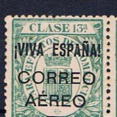 Sellos: BURGOS 1936 SOBRECARGA VIVA ESPAÑA CORREO AEREO EDIFIL 62 NUEVO** VALOR 2011 CATALOGO 13 EUROS. Lote 42148755