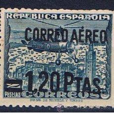 Sellos: BARCELONA 1939 SOBRECARGA CORREO AEREO EDIFIL 30 NUEVO** VALOR 2011 CATALOGO 40 EUROS. Lote 29238231