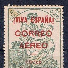 Sellos: BURGOS FISCALES 1936 SOBRECARGA VIVA ESPAÑA AEREO EDIFIL 19 NUEVO** VALOR 2011 CATALOGO 48 EUROS. Lote 29238295
