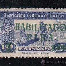 Sellos: ,,BENEFICENCIA ASOCIACION BENEFICA CORREOS 111 CON CHARNELA, SOBRECARGADO, CATALOGO GALVEZ, . Lote 29604827