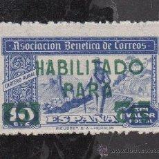 Sellos: ,,BENEFICENCIA ASOCIACION BENEFICA CORREOS 110 CON CHARNELA, SOBRECARGADO, CATALOGO GALVEZ, . Lote 29604832