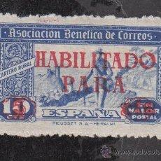 Sellos: ,,BENEFICENCIA ASOCIACION BENEFICA CORREOS 109 CON CHARNELA, SOBRECARGADO, CATALOGO GALVEZ, . Lote 29604841