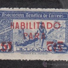 Sellos: ,,BENEFICENCIA ASOCIACION BENEFICA CORREOS 108 CON CHARNELA, SOBRECARGADO, CATALOGO GALVEZ, . Lote 29604850