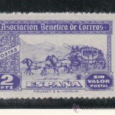 Sellos: ,,BENEFICENCIA ASOCIACION BENEFICA CORREOS 98 SIN CHARNELA, CATALOGO GALVEZ, SILLAS DE POSTAS. Lote 29604888