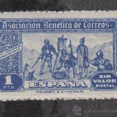 Sellos: ,,BENEFICENCIA ASOCIACION BENEFICA CORREOS 96 SIN CHARNELA, CATALOGO GALVEZ, COMUNICACION POR HOGUE. Lote 29649781