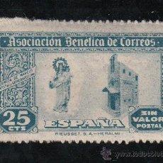 Sellos: ,,BENEFICENCIA ASOCIACION BENEFICA CORREOS 94 SIN CHARNELA, CATALOGO GALVEZ, ERMITA DE MARCUS . Lote 29649792