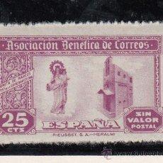 Sellos: ,,BENEFICENCIA ASOCIACION BENEFICA CORREOS 93 SIN CHARNELA, CATALOGO GALVEZ, ERMITA DE MARCUS . Lote 29649904
