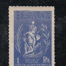 Sellos: ,,BENEFICENCIA HUERFANOS CORREOS NTRA. SRA. DEL PILAR 86 SIN CHARNELA, CATALOGO GALVEZ. Lote 29650136