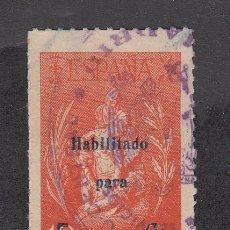 Sellos: ,,BENEFICENCIA HUERFANOS CORREOS NTRA. SRA. DEL PILAR 87 USADA, SOBRECARGADO, CAT. GALVEZ. Lote 29650287