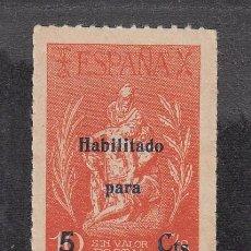 Sellos: ,,BENEFICENCIA HUERFANOS CORREOS NTRA. SRA. DEL PILAR 87 SIN CHARNELA, SOBRECARGADO, CAT. GALVEZ. Lote 29650329