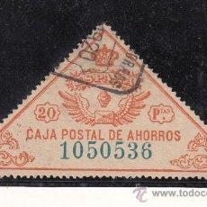 Sellos: ,,CAJA POSTAL DE AHORROS 7 USADA, CORONA REAL 20 PTAS. CATALOGO GALVEZ. Lote 29663629