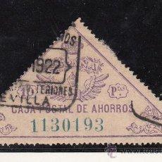 Sellos: ,,CAJA POSTAL DE AHORROS 6 USADA, CORONA REAL 10 PTAS. CATALOGO GALVEZ. Lote 29663637