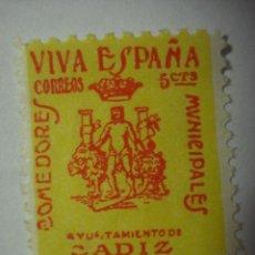 Timbres: CADIZ COMEDORES MUNICIPALES 5 CENTIMOS VIÑETA - NUEVA CON GOMA. Lote 29272425