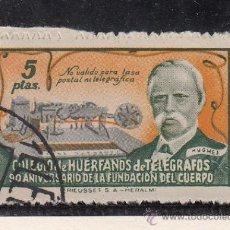 Sellos: ,,BENEFICENCIA HUERFANOS TELEGRAFOS 55E USADA, VARIACION DE COLOR, CATALOGO GALVEZ . Lote 29579781