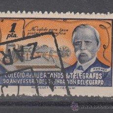 Sellos: ,,BENEFICENCIA HUERFANOS TELEGRAFOS 54E USADA, VARIACION DE COLOR, CATALOGO GALVEZ . Lote 29579811