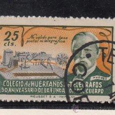 Sellos: ,,BENEFICENCIA HUERFANOS TELEGRAFOS 53 USADA, CATALOGO GALVEZ . Lote 29579843