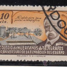 Sellos: ,,BENEFICENCIA HUERFANOS TELEGRAFOS 52 USADA, CATALOGO GALVEZ . Lote 29579904