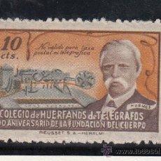 Sellos: ,,BENEFICENCIA HUERFANOS TELEGRAFOS 52 CON CHARNELA, CATALOGO GALVEZ . Lote 29579920