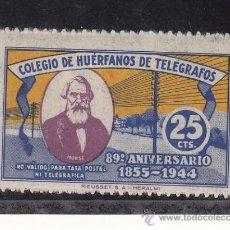 Sellos: ,,BENEFICENCIA HUERFANOS TELEGRAFOS 49 SIN CHARNELA, CATALOGO GALVEZ . Lote 29579925