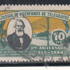 Sellos: ,,BENEFICENCIA HUERFANOS TELEGRAFOS 48 USADA, CATALOGO GALVEZ . Lote 29579932
