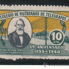 Sellos: ,,BENEFICENCIA HUERFANOS TELEGRAFOS 48 CON CHARNELA, CATALOGO GALVEZ . Lote 29579939