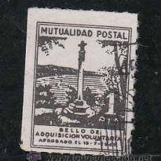 Sellos: ,,BENEFICENCIA MUTUALIDAD POSTAL 1 PTA. -CRUZ- TAMAÑO REDUCIDO USADA, CATALOGO GALVEZ. Lote 56151839