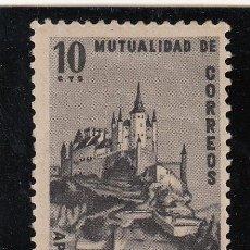 Sellos: ,,BENEFICENCIA MUTUALIDAD CORREOS -CASTILLOS- 10 CTS. SIN GOMA, CATALOGO GALVEZ. Lote 213522631